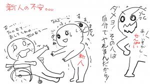 スケッチ (1)