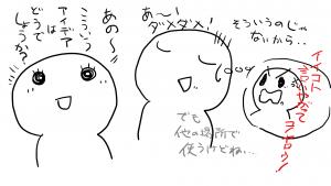 スケッチ (11)