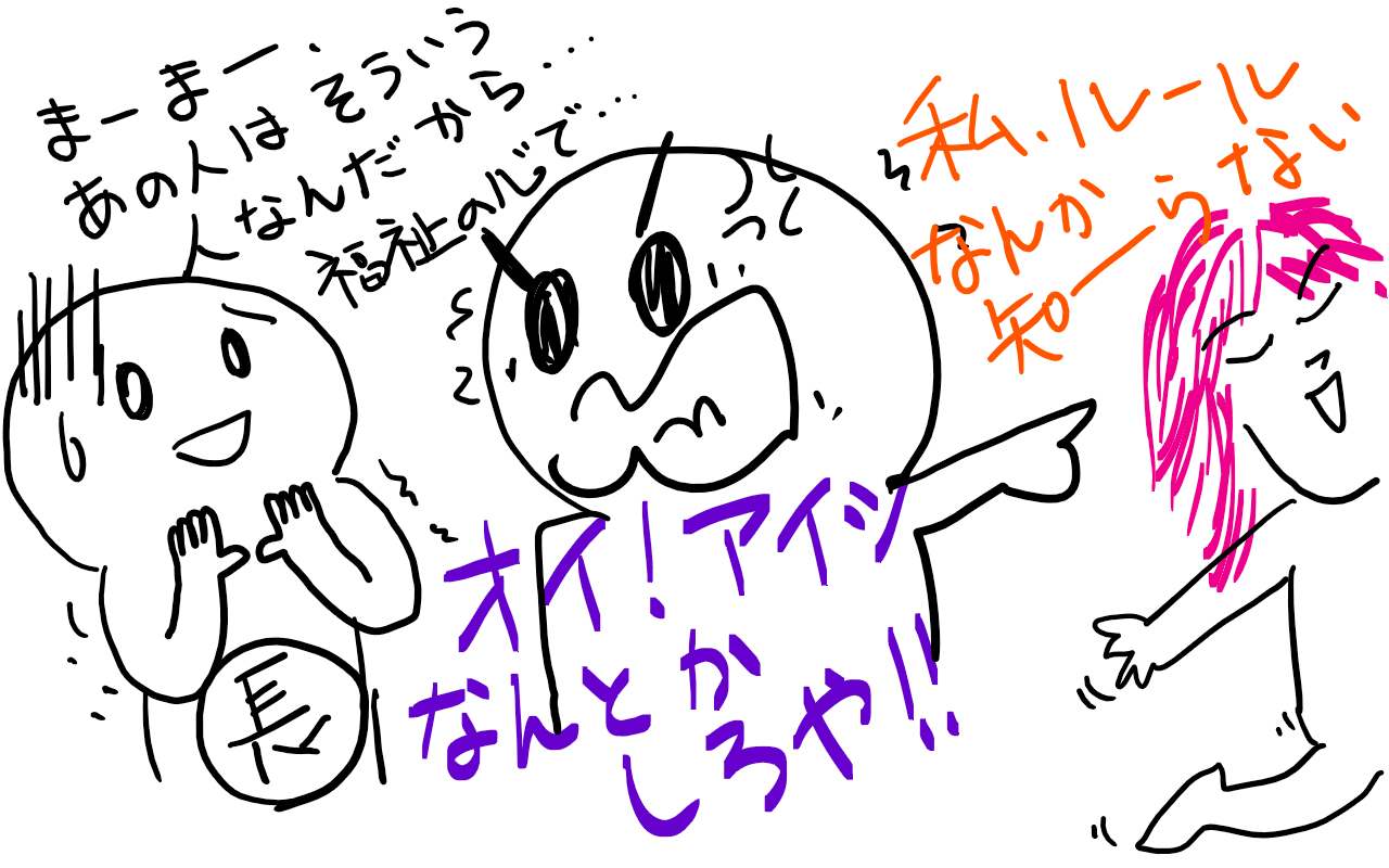 スケッチ (4)