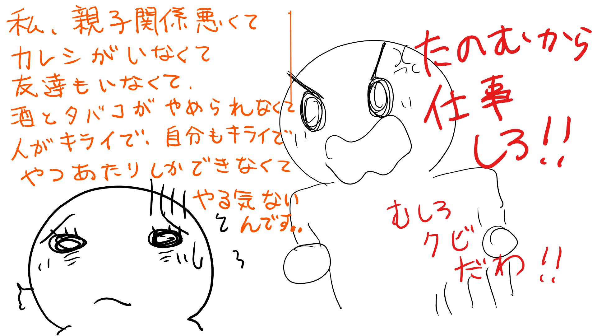 スケッチ (2)