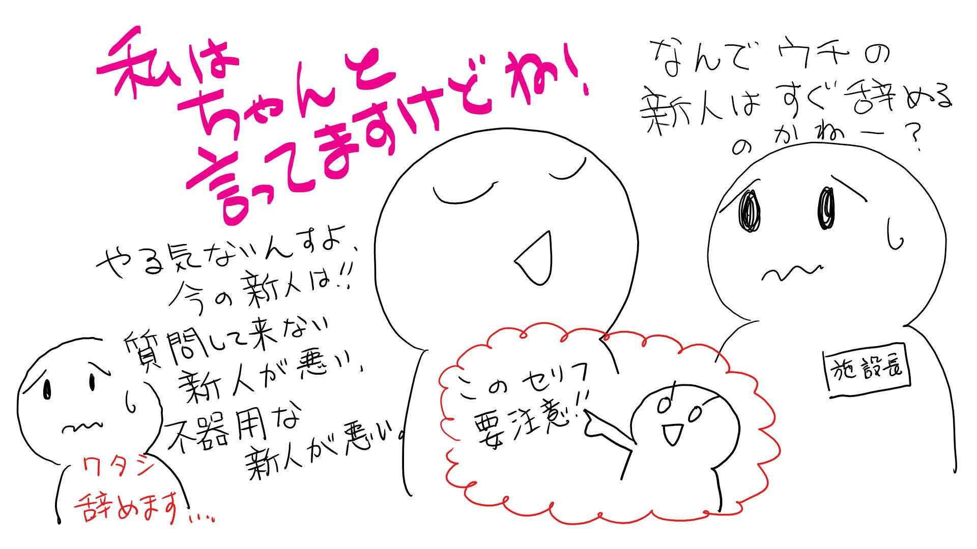 スケッチ (5)