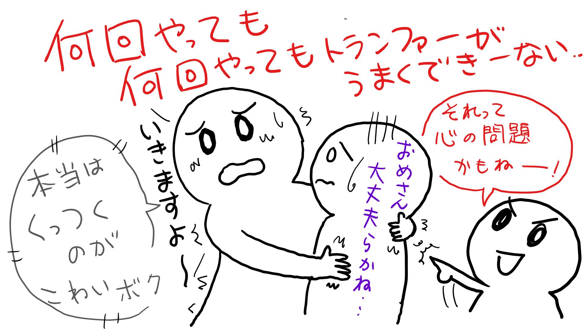 スケッチ (8)