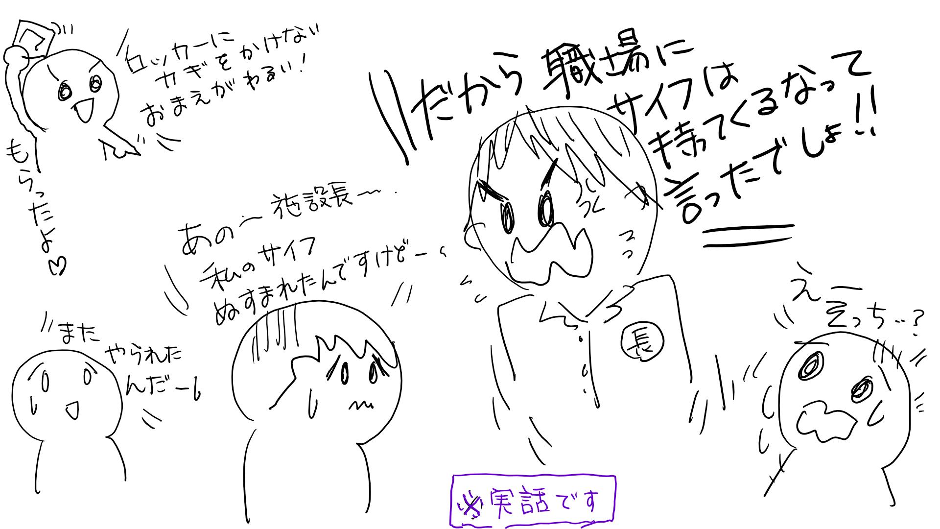 スケッチ (13)