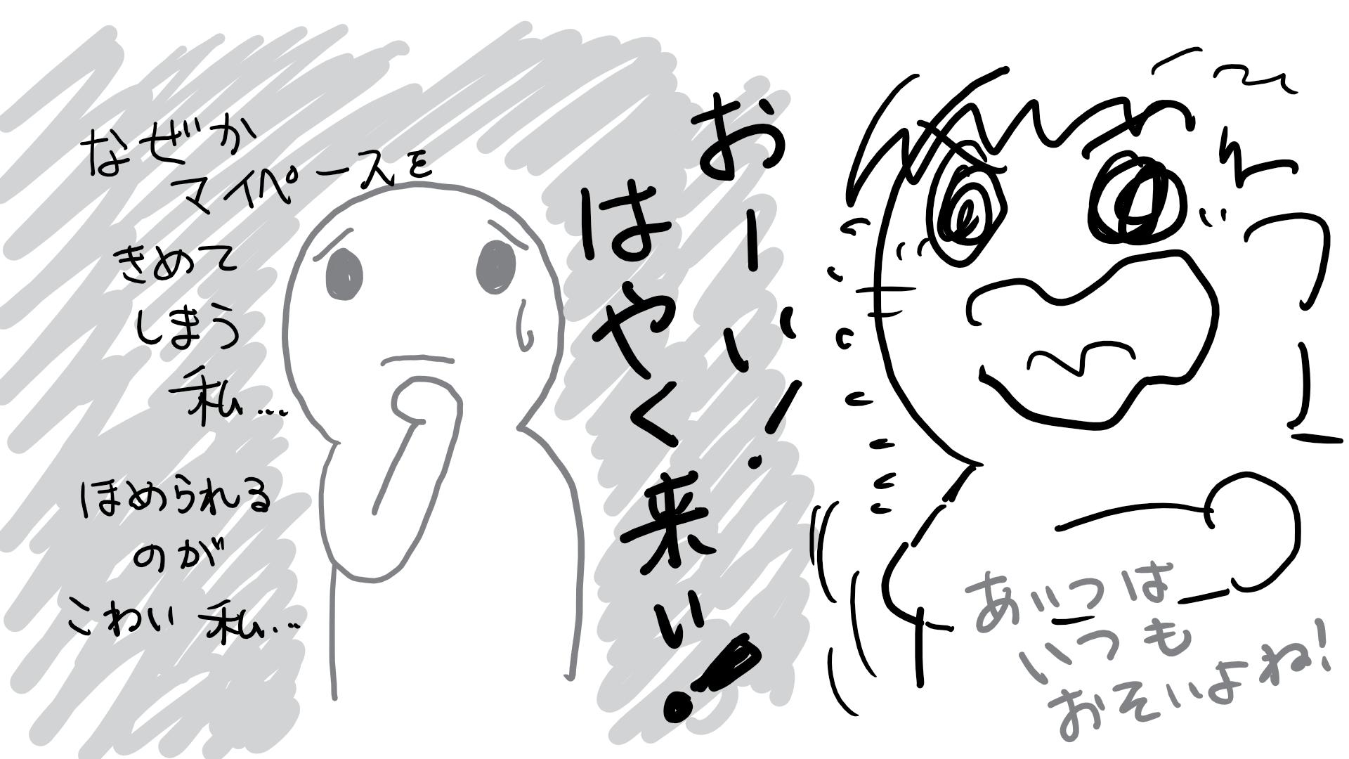 スケッチ (29)