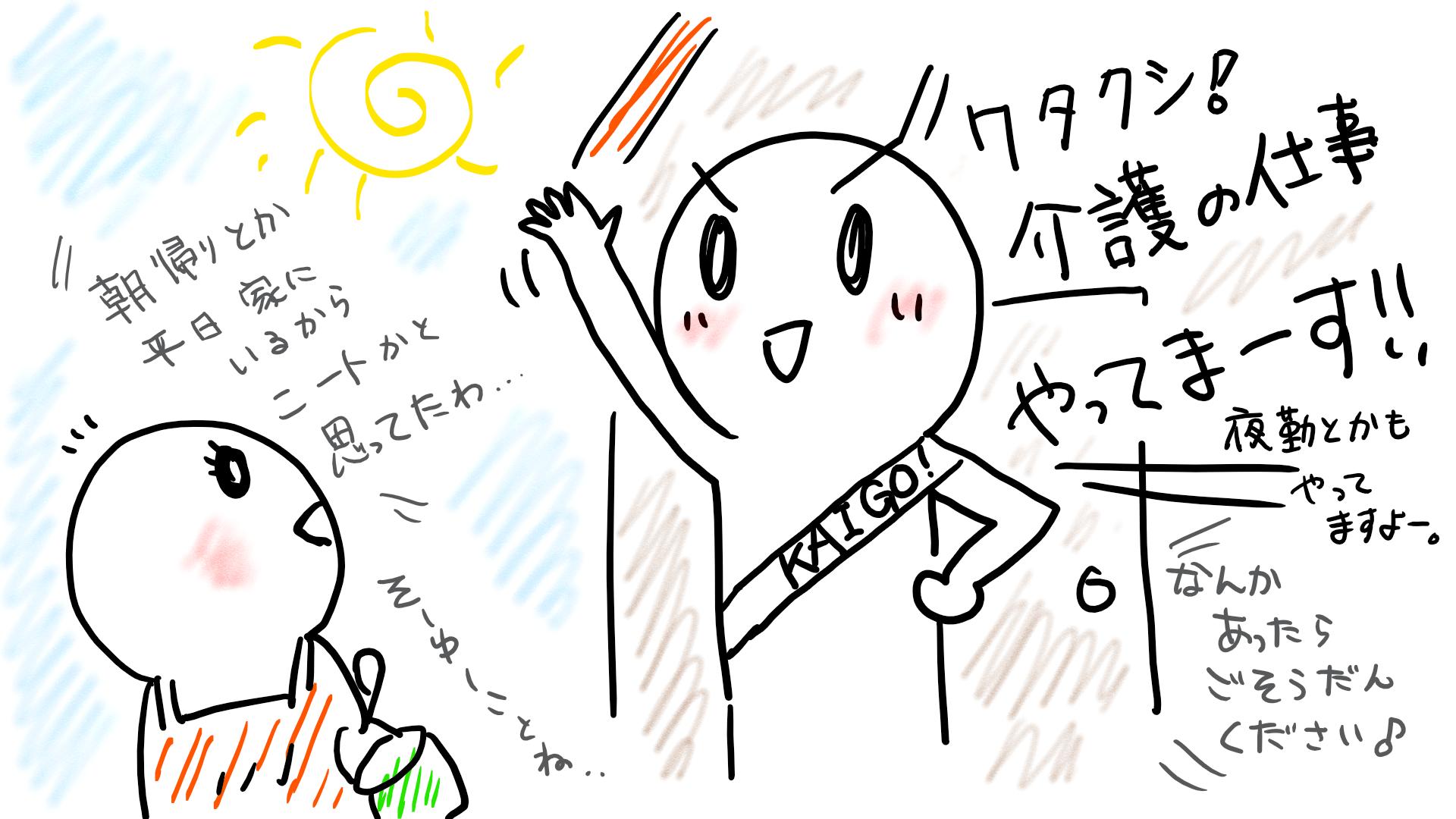 スケッチ (41)