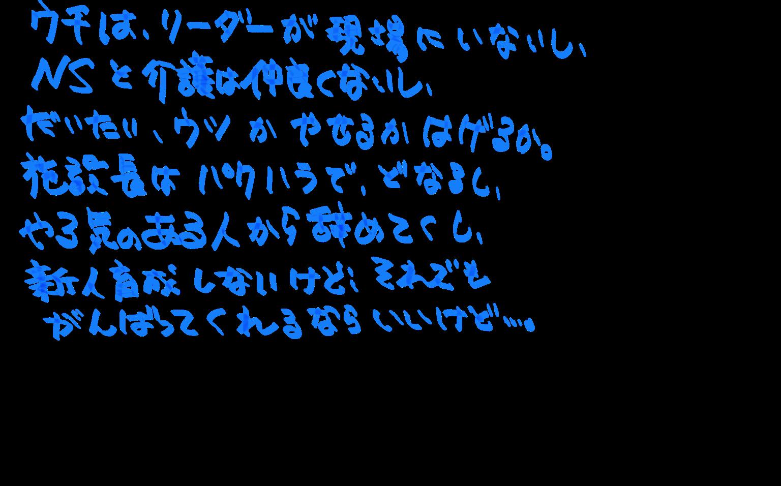 E8FDF3DB-CD94-4D42-9748-E40E320D83BA