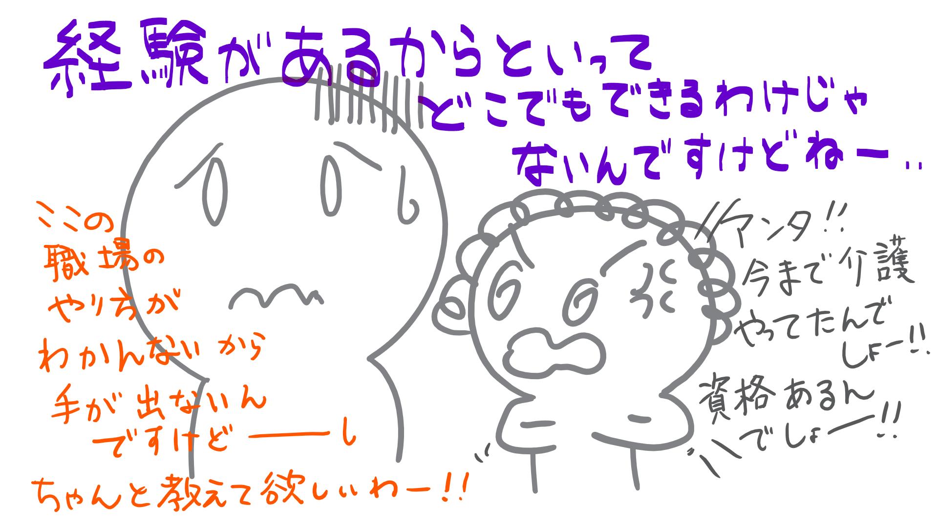 スケッチ (37)