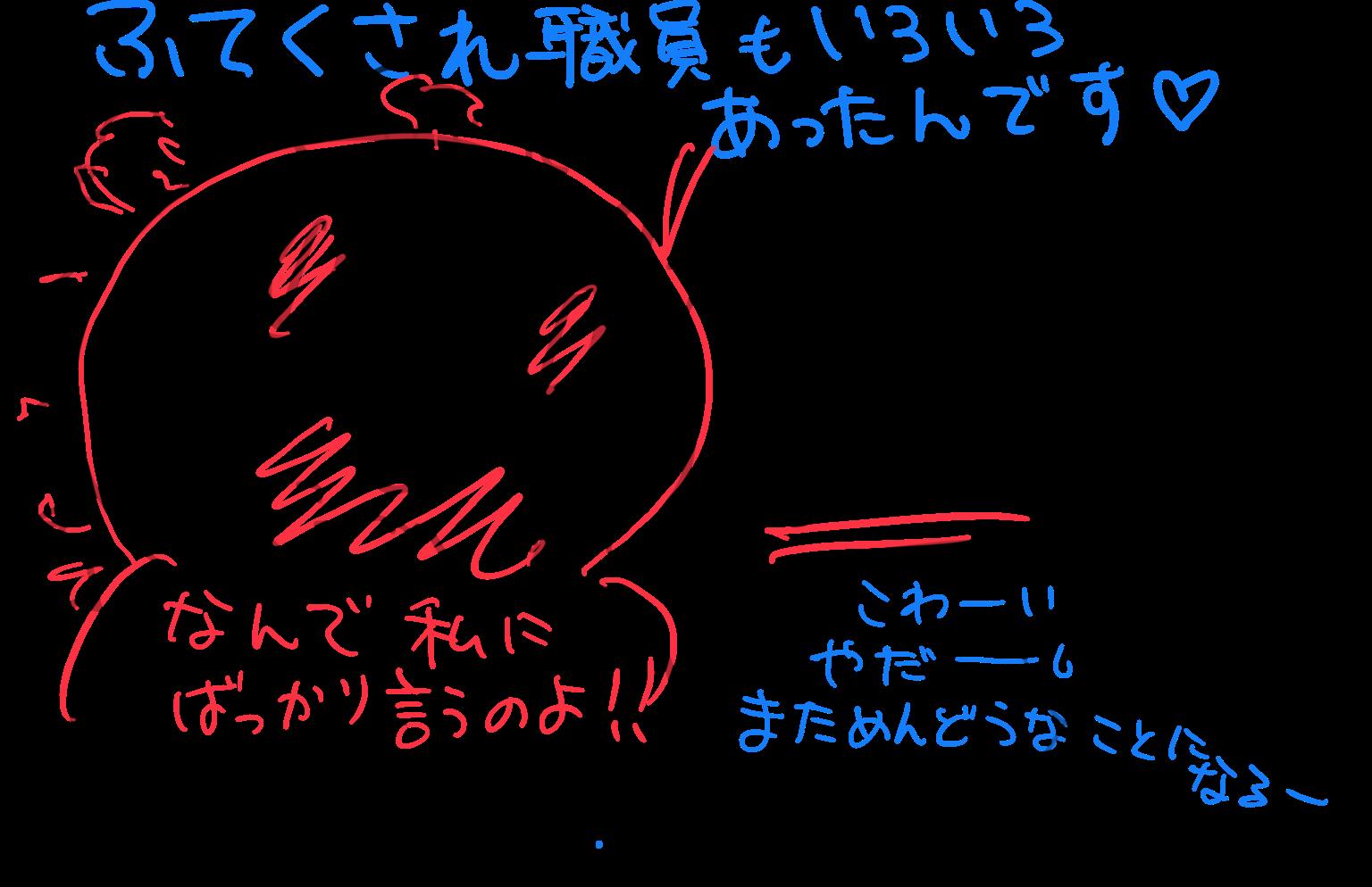 9BFB7688-8D41-43D2-A84E-1A02588EE99E