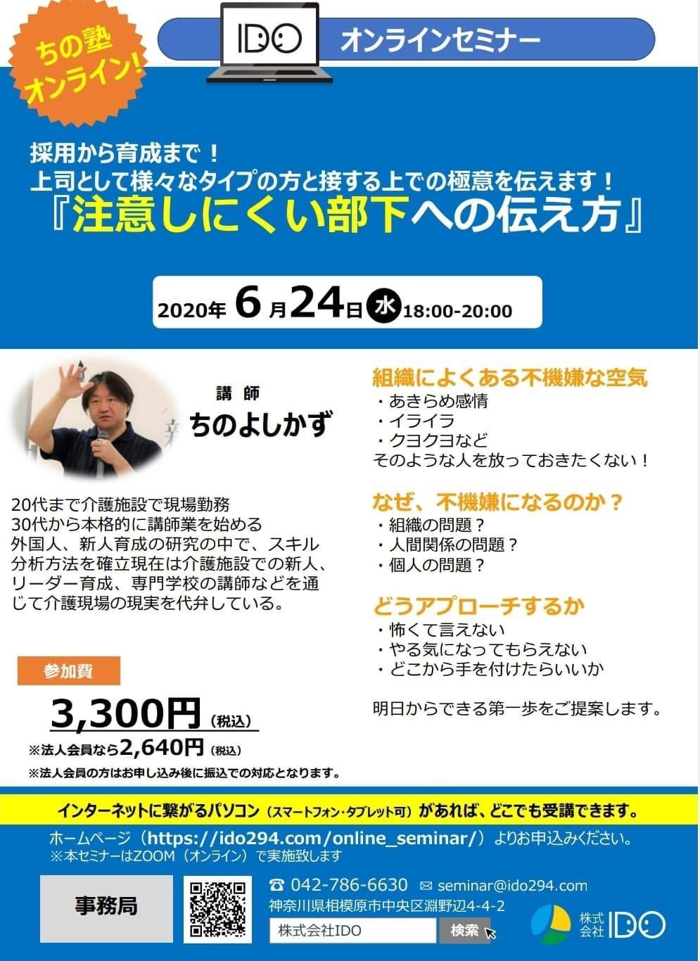 7D6FD6C2-0456-4A07-9113-FBC0E68F0113