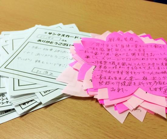 活動報告☆サンクス桜、咲き始めました!
