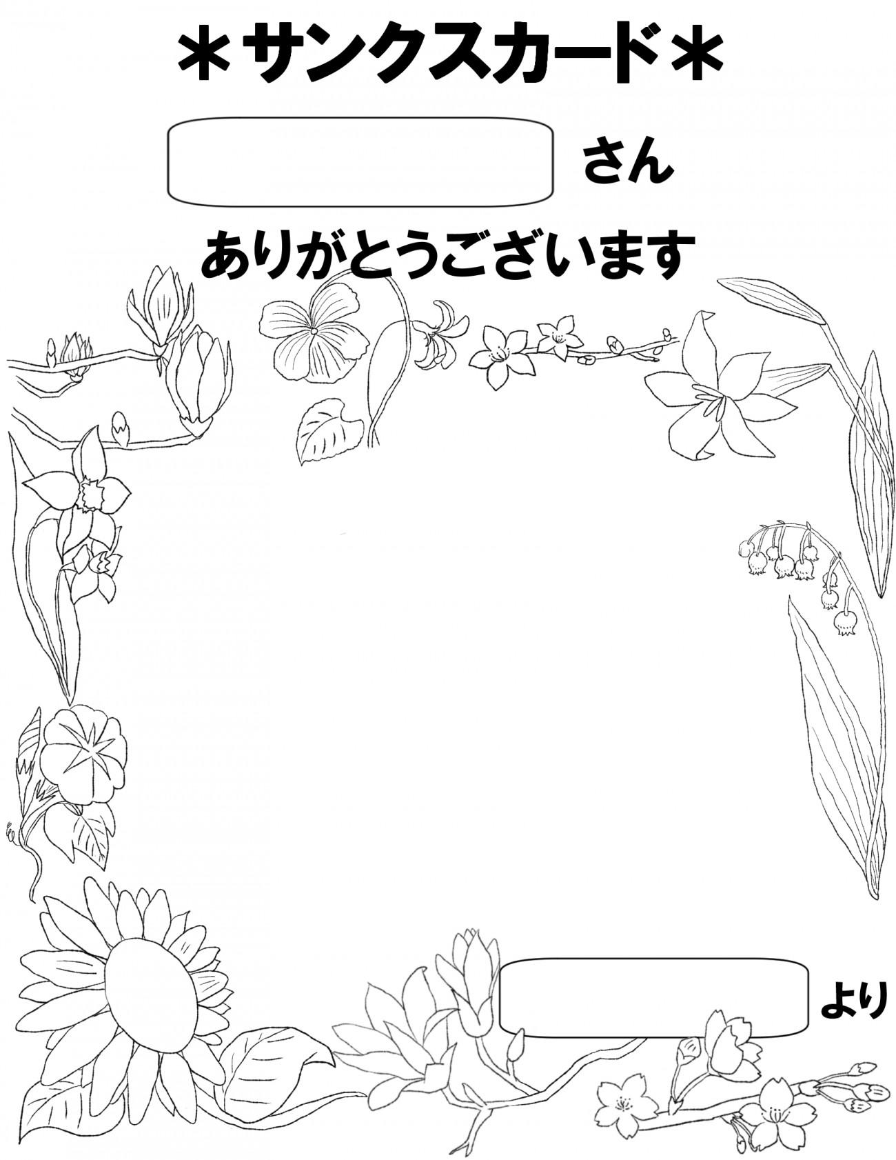 新作サンクスカードデザイン! 届きました!