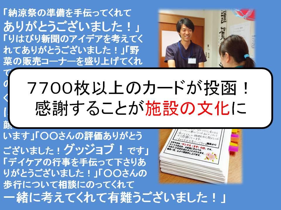 O-15P304 小山智彦4